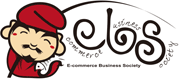 E-commerce Business Society