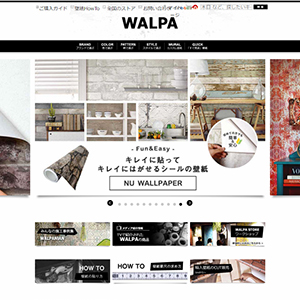 輸入壁紙専門通販サイト WALPA