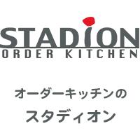 スタディオン株式会社