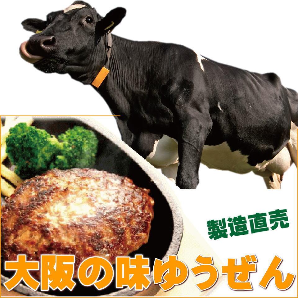 株式会社明和食品
