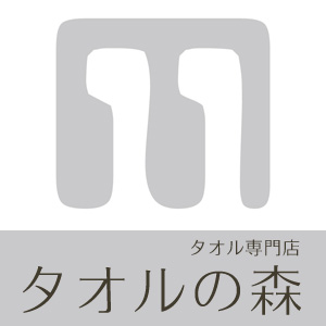 前山タオル株式会社