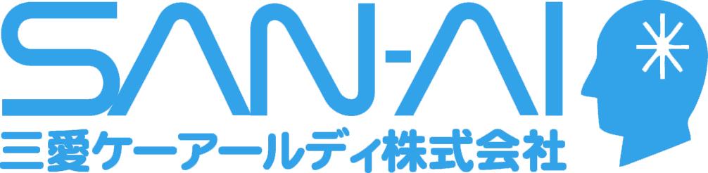 三愛ケーアールディ株式会社