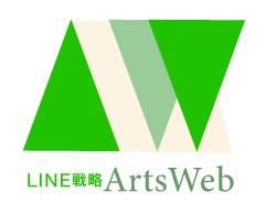 ArtsWeb株式会社